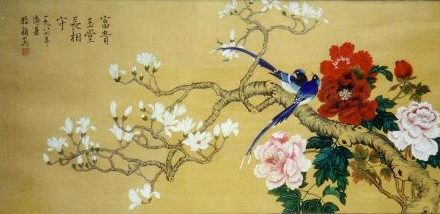 July Gallery Exhibit Featuring Chinese Brush Painting At 48 Natoma