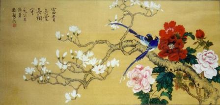 Way of the Brush chinese painting.